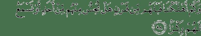 Surah Maryam 98