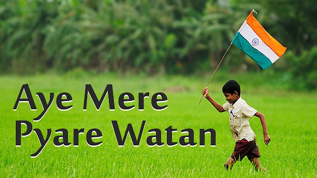 Aye Mere Pyare Watan Chords Tabs - Kabuliwala