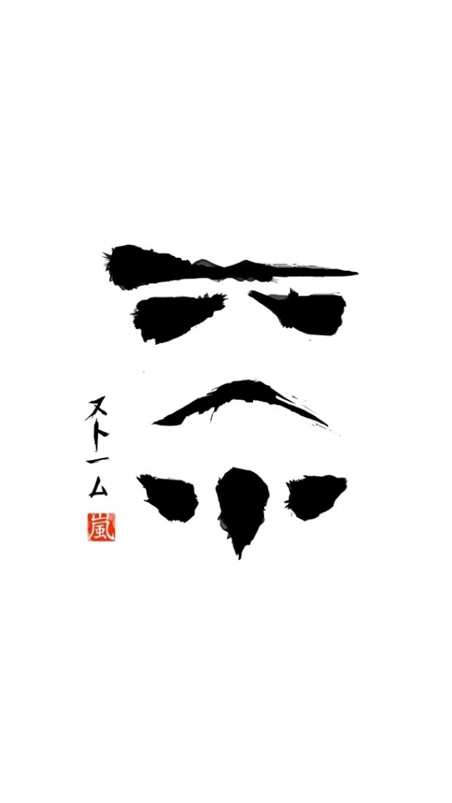 Star Wars Wallpaper For Iphone 5 Iphone Wallpapers And