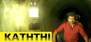 Download KathThi The New Robber Hindi Dubbed Full Movie in HD