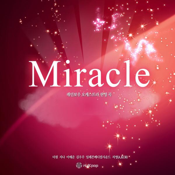 [Single] G.NA, The One, Lee Ye Joon, Kim Woo Joo, 11 Medical Sound – Miracle