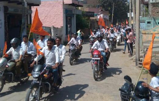 rss-yatra-ballabgarh-faridabad