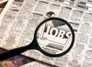 Ηγουμενίτσα: Ζητείται υπάλληλος