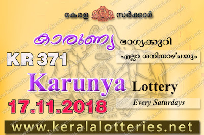 "keralalotteries.net, ""kerala lottery result 17 11 2018 karunya kr 371"", 17th November 2018 result karunya kr.371 today, kerala lottery result 17.11.2018, kerala lottery result 17-11-2018, karunya lottery kr 371 results 17-11-2018, karunya lottery kr 371, live karunya lottery kr-371, karunya lottery, kerala lottery today result karunya, karunya lottery (kr-371) 17/11/2018, kr371, 17.11.2018, kr 371, 17.11.2018, karunya lottery kr371, karunya lottery17.11.2018, kerala lottery 17.11.2018, kerala lottery result 17-11-2018, kerala lottery result 17-11-2018, kerala lottery result karunya, karunya lottery result today, karunya lottery kr371, 17-11-2018-kr-371-karunya-lottery-result-today-kerala-lottery-results, keralagovernment, result, gov.in, picture, image, images, pics, pictures kerala lottery, kl result, yesterday lottery results, lotteries results, keralalotteries, kerala lottery, keralalotteryresult, kerala lottery result, kerala lottery result live, kerala lottery today, kerala lottery result today, kerala lottery results today, today kerala lottery result, karunya lottery results, kerala lottery result today karunya, karunya lottery result, kerala lottery result karunya today, kerala lottery karunya today result, karunya kerala lottery result, today karunya lottery result, karunya lottery today result, karunya lottery results today, today kerala lottery result karunya, kerala lottery results today karunya, karunya lottery today, today lottery result karunya, karunya lottery result today, kerala lottery result live, kerala lottery bumper result, kerala lottery result yesterday, kerala lottery result today, kerala online lottery results, kerala lottery draw, kerala lottery results, kerala state lottery today, kerala lottare, kerala lottery result, lottery today, kerala lottery today draw result"