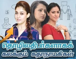 Cinema Nadikaikal Tholil   News 7 Tamil