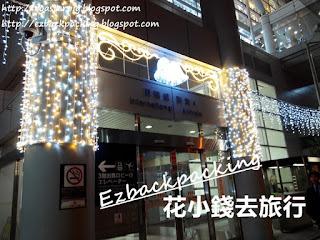 福岡機場聖誕燈飾