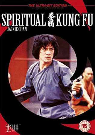 Spiritual Kung Fu 1978 BluRay 300MB Hindi Dual Audio 480p Watch Online Full Movie Download bolly4u