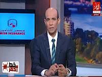 برنامج خط احمر حلقة الجمعة 25-8-2017 مع محمد موسى و كيف وصل الجهاد الي العالمية