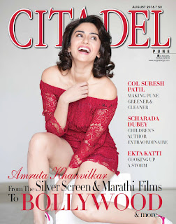 Amruta Khanvilkar sexy from Citadel magazine August 2016 HOT Cleavages.Citadel.8.jpg