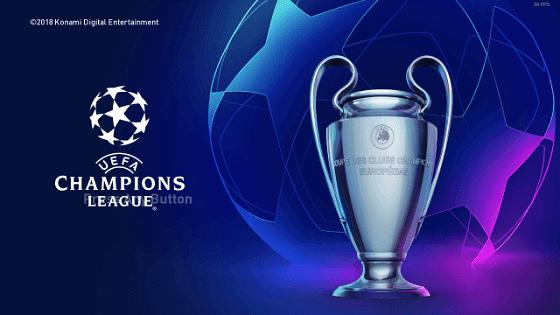 ستارت سكرين كأس دوري ابطال اوروبا لبيس 2019