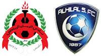مشاهدة مباراة الهلال والريان بث مباشر 6-3-2018 دوري أبطال آسيا