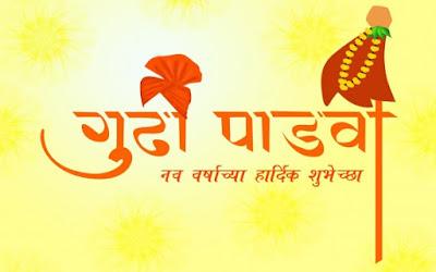 gudi-padwa-images-download