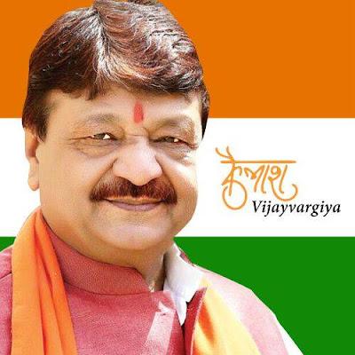 File Picture of Kailash Vijayvargiya