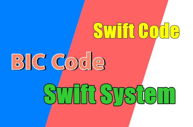 Swift Code क्या है और Bank का Swift Code कैसे पता करे