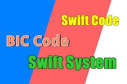Swift Code क्या है और Bank का Swift Code कैसे पता करे?
