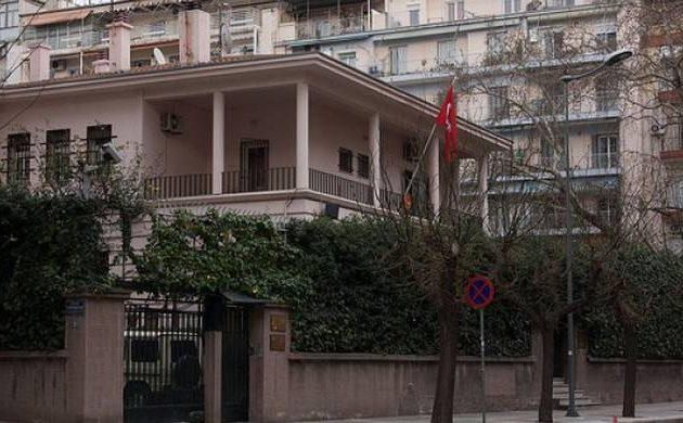 «Εξαφανίστηκε» ζευγάρι Τούρκων διπλωματών από το Τουρκικό Προξενείο στη Θεσσαλονίκη