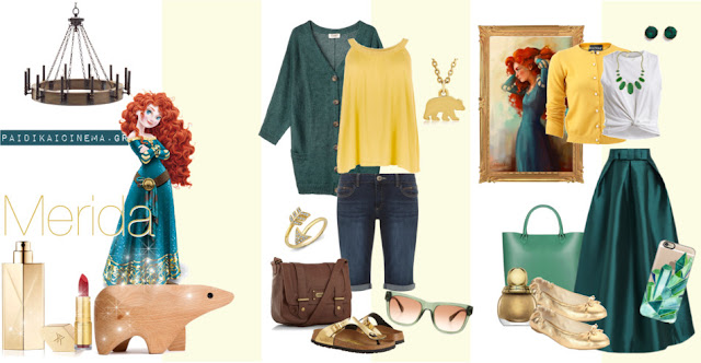 Τι θα φορούσαν οι Πριγκίπισσες της Disney, αν ήταν σύγχρονα κορίτσια! Γενναία (2012)