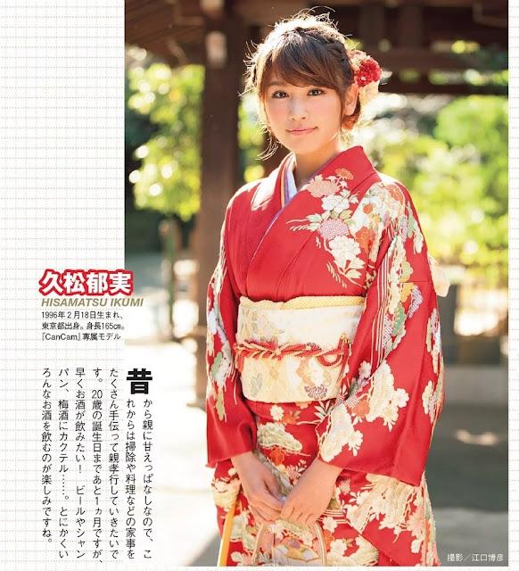 Hisamatsu Ikumi 久松郁実 Weekly Playboy No 5 2016 Pics 09