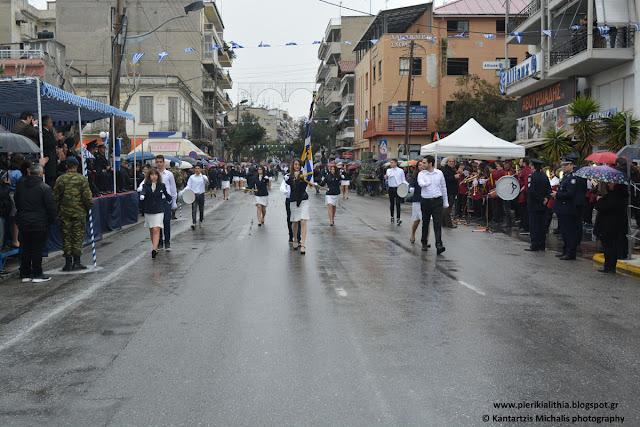 Η παρέλαση των Λυκείων της Κατερίνης (ΦΩΤΟ)