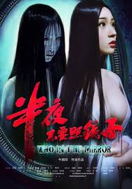 Sinopsis Film Who in the Mirror (2012)