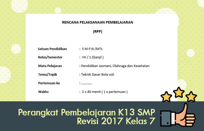 Perangkat Pembelajaran K13 SMP Revisi 2017 Kelas 7