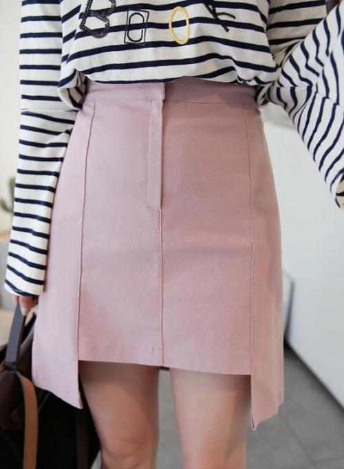 Uneven Hem Semi-Elastic Waist Skirt