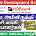 National Development Bank - Vacancies