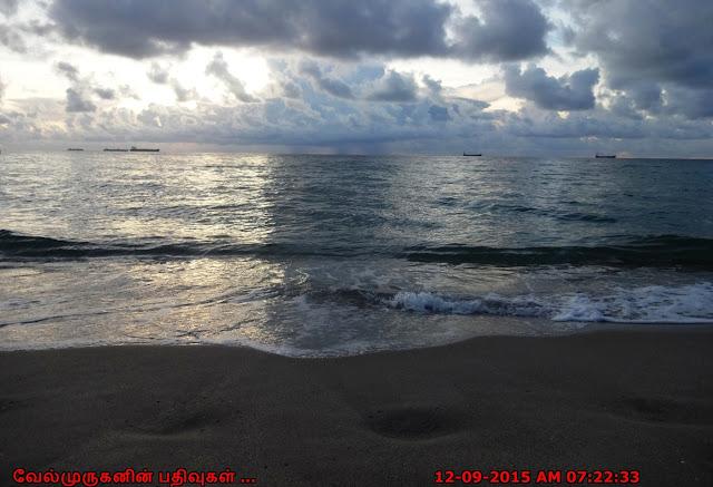 East Coast Beaches Miami FL