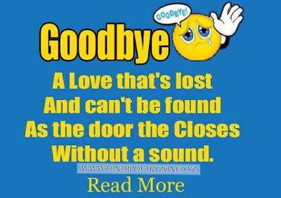 Goodbye Poem By Poetry Zone