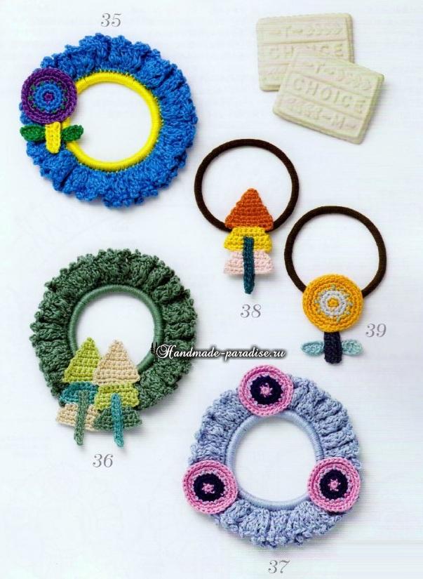 Схемы вязания крючком резиночек для волос (5)