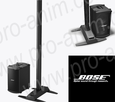 pro anim lyon nouveau mat riel colonne de son bose exclusif. Black Bedroom Furniture Sets. Home Design Ideas