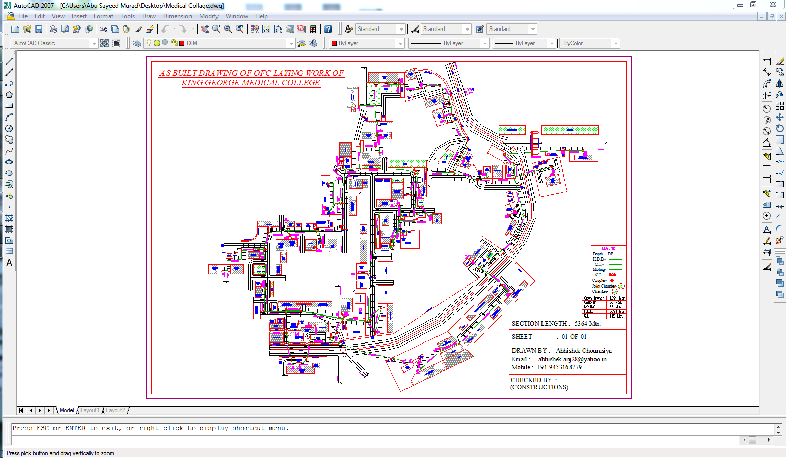 Free Download Hospital And Medical College Autocad Dwg File