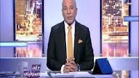برنامج على مسئوليتى حلقة الاحد 6-5-2017 تقديم احمد موسى