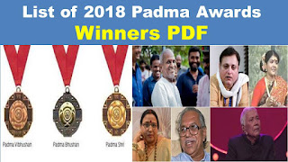 List of Padma Awards Winners 2018 PDF Download