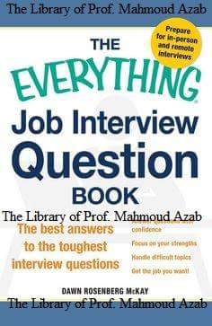كيف تجتاز مقابلة شخصية بنجاح كتاب اكثر من رائع . بروفيسور محمود عزب interview question