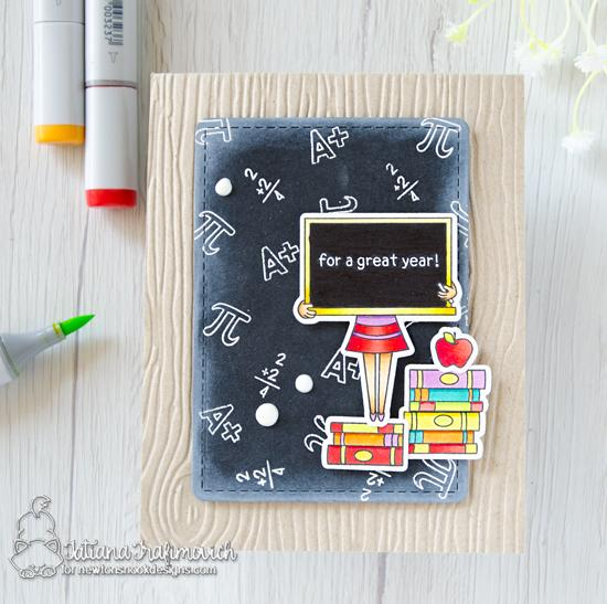 Teacher Card by Tatiana Trafimovich | Classy Teachers Stamp Set by Newton's Nook Designs #newtonsnook #handmade #teachercards