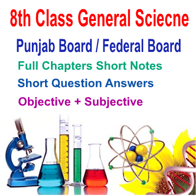 8th General Science Notes In PDF Federal Board Punjab Board - Easy MCQs