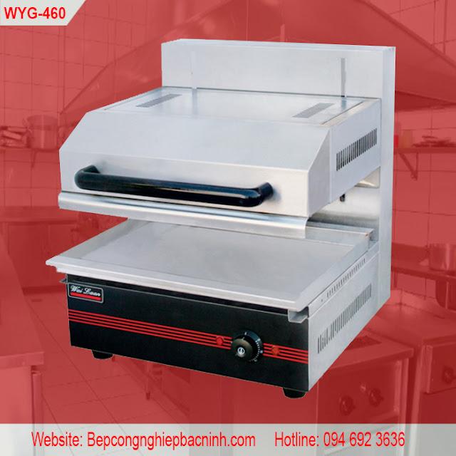 Lò nướng Salamander dùng điện WYG-460