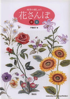 embroider, japanese, craft, ebook, embroidery, ricami, giapponese, diy, japan ebook