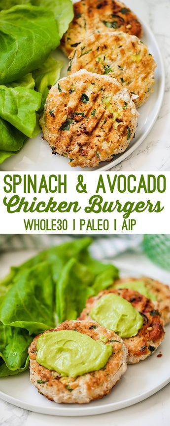 Spinach avocado Chicken Burgers (Whole30, Paleo, aIP) #spinach #avocado #chicken #chickenrecipes #burgers #burgersrecipes #healthydinner #healthydinnerideas #healthydinnerrecipes #healthymeals #healthyfood #healthyrecipes #healthyeating #simplehealthyrecipes #healthyfoodideas #healthy