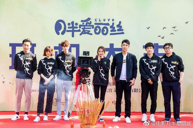 Guan Xiaotong, Johnny Huang, Darren Chen X Love