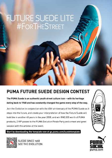 PUMA | Evolution of Suede #ForTheStreet