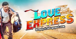 love express dev
