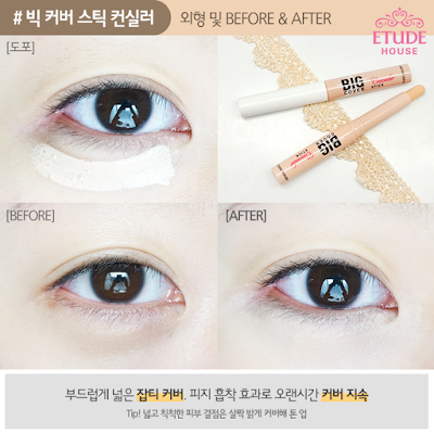 kegunaan concealer, cara memakai concealer, concealer untuk mata panda, manfaat concealer, apa itu concealer, concealer untuk menutup noda, jual concealer, concealer etude house, etude house big cover concealer, etude house big cover concealer stick, etude house big cover concealer cushion, etude house big cover concealer tip, etude house big cover concealer bb cream, jual etude house murah, jual etude house original, etude house indonesia, chibis etude house korea, chibis etude house, chibis prome