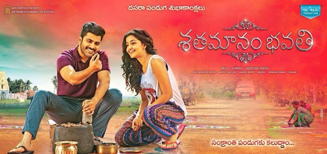 Sharwanand's next movie Shatamanam bhavathi First Look Poster