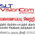 Vacancy In SLT Visioncom (Pvt) Ltd.