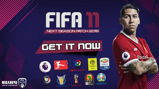 FIFA 11 Full Patch Update 2018