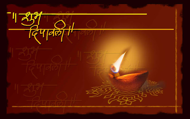 Happy Diwali pictures download HD
