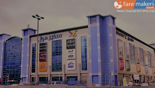 Sharjah Shopping Guide 2019 - Safeer Mall