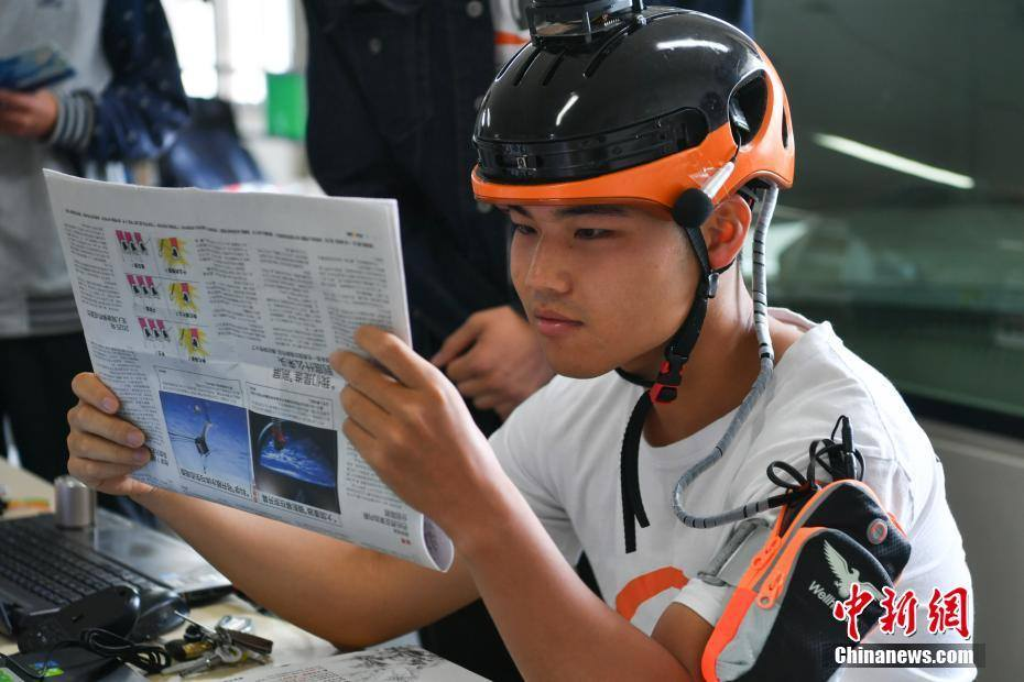 University students invent helmet that helps the blind